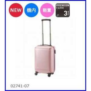 スーツケース 日本製 機内持込可 ラグーナライト Fs 超軽量 35リットル 送料無料 2泊程度の旅行に キャリーケース キャリーバッグ 02741    |increase2
