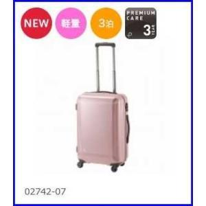 スーツケース 日本製 ラグーナライト Fs 超軽量 47リットル 送料無料 3泊程度の旅行に キャリーケース キャリーバッグ 02742   |increase2