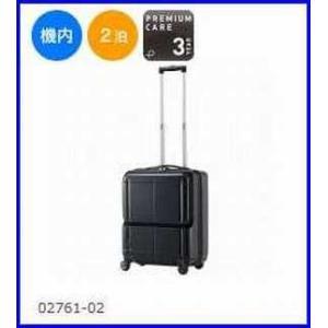 スーツケース マックスパスH2s Fポケット付 日本製 機内持込可 PC収納 40リットル プロテカ 送料無料 2〜3泊用 キャリーケース キャリーバッグ 02761|increase2