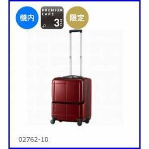 限定グロスカラー スーツケース Fポケット 日本製 機内持込 マックスパス H2s ジッパー PC収納 40リットル 2〜3泊用 出張 キャリーケース キャリー 02762|increase2