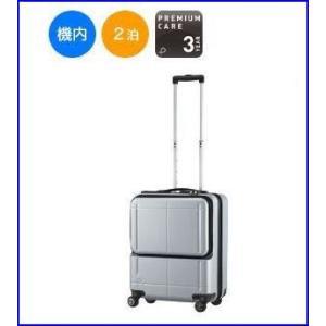 バッテリー内蔵  出張用スーツケース 機内持ち込み マックスパス スマート 39リットル 送料無料 旅行 キャリーケース キャリーバッグ 02771|increase2