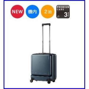 エース プロテカ マックスパス3 PROTECA MAXPASS 3 *40リットル 2泊〜3泊程度のご旅行用トローリーバッグ 02961|increase2