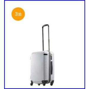 ace.ウィスクZ 42リットル 04022 スーツケース 3泊程度のご旅行向きキャリーケース increase2