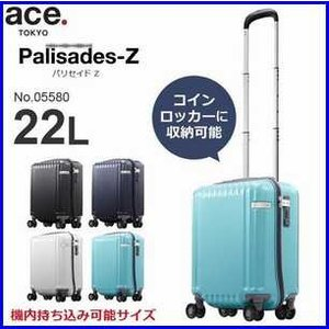 ace.TOKYO レーベル パリセイドZ スーツケース 22リットル 機内持込可能 キャリーケース 22リットル 05580 1泊程度のご旅行にオススメ|increase2