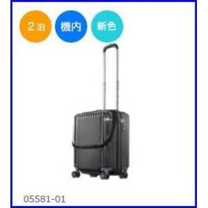 スーツケース 機内持ち込みパリセイドZ  送料無料 36リットル☆2〜3泊程度のご旅行向きスーツケース 05581 |increase2