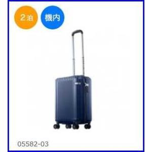 スーツケース機内持ち込み 2泊程度のご旅行向きスーツケース 静音キャスターで快適走行 キャリーケース パリセイドZ 33リットル 05582       |increase2
