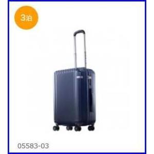 エース スーツケース 機内持込み パリセイドZ 送料無料 3〜4泊程度のご旅行向きスーツケース キャリーケース 静音キャスター 48リットル 05583    increase2