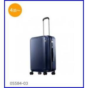 エース スーツケース 送料無料 キャリーバッグ パリセイドZ  62リットル 修学旅行 4,5泊〜1週間程度のご旅行向きスーツケース キャリーケース 05584 |increase2