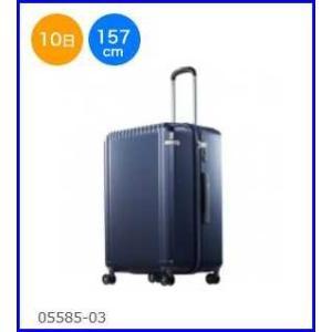 スーツケース 大型 送料無料 パリセイドZ  98リットル 預入れ対応サイズ 10泊〜2週間程度のご旅行向きスーツケース 05585   |increase2