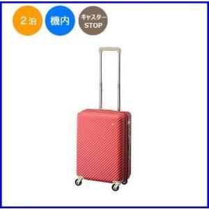 エース ハント マイン スーツケース 05745 ACE HaNT mine suitcase  *33リットル 1泊〜2泊用 機内持ち込み対応サイズ 05745|increase2