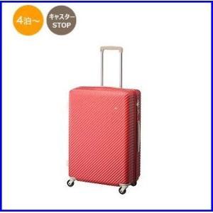 エース ハント マイン スーツケース 05747 ACE HaNT mine suitcase  *74リットル キャスターストッパー搭載 4泊〜5泊用 05747|increase2