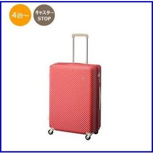 エース ハント マイン スーツケース 05748 ACE HaNT mine suitcase  *47リットル キャスターストッパー搭載 2泊〜3泊用 05748|increase2