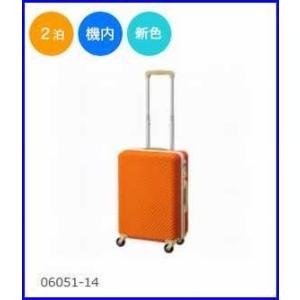 ハントマイン LTD 06051 33リットル スーツケース 1〜2泊用のご旅行向きキャリーケース 機内持込み対応サイズ  |increase2