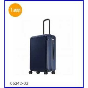 ace リップルZ ジッパータイプ スーツケース 67リットル キャスターストッパー ワイヤー式ロック 1週間程度用 エーストーキョーレーベル 06242|increase2