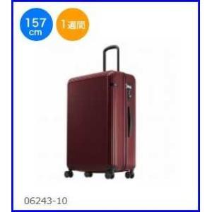 ace リップルZ ジッパータイプ スーツケース93リットル キャスターストッパー ワイヤー式ロック搭載 1週間〜10日程度用 エーストーキョーレーベル 06243|increase2