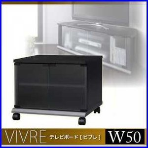 テレビボード【vivre】ビブレW50cm|increase2
