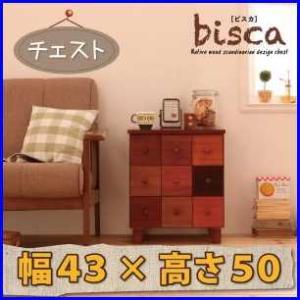 天然木北欧デザインチェスト【Bisca】ビスカ 幅43×高さ50|increase2