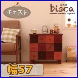 天然木北欧デザインチェスト【Bisca】ビスカ 幅57×高さ50|increase2