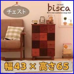 天然木北欧デザインチェスト【Bisca】ビスカ 幅43×高さ65|increase2