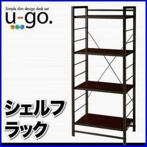 シンプルスリムデザイン 収納付きパソコンデスクセット 【u-go.】ウーゴ/シェルフラック単品|increase2