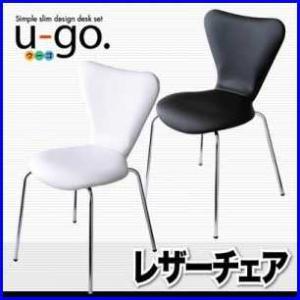 シンプルスリムデザイン 収納付きパソコンデスクセット 【u-go.】ウーゴ/デスク(W100)単品|increase2