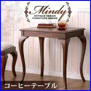 本格アンティークデザイン家具シリーズ【Mindy】ミンディ/コーヒーテーブル|increase2
