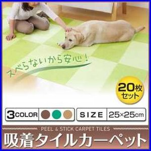 アイリスオーヤマ ペットカーペット階段用ブラウン PCP-4515の商品画像|ナビ