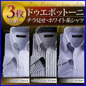 チラ見せドゥエボットーニ・ホワイト系シャツ3枚セット 【Notte ノッテ Aタイプ】|increase2