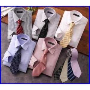 【選べる3タイプ ベーシックスタイルホワイト】 1週間パーフェクトコーディネイト Yシャツ5枚・ネクタイ9本の14点セット 選べる7サイズ|increase2