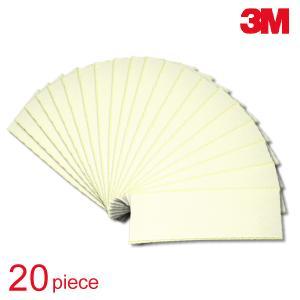 スリーエム両面テープ(20枚入)かつら・ウィッグ用|increasehair