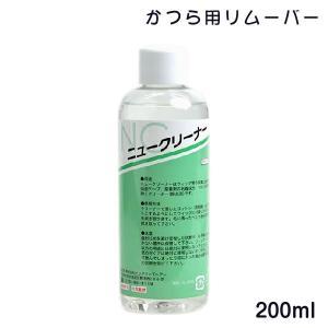 INC-ニュークリーナー かつら・ウィッグ専用 increasehair