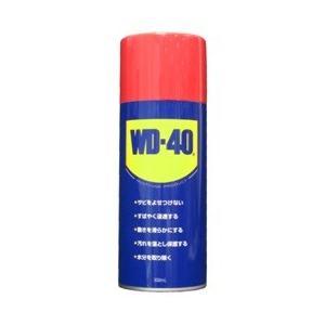 超浸透性 防錆潤滑剤 WD-40 MUP 300ml エステー 当社在庫品