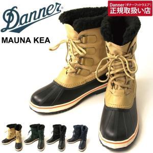 (ダナー) Danner MANUA KEA レインブーツ スノーブーツ レインシューズ
