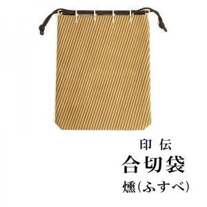 印傳屋 印伝 合切袋 本革 和柄 燻(ふすべ)シリーズ 送料無料 甲州印伝 7109 inden