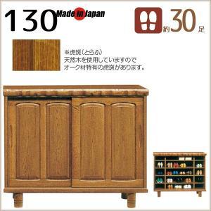 天板は、天然木調仕上げの60mm厚で重厚・高級感があります。 大川家具 国産品 引き戸  【サイズ】...