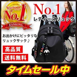 Individual angel レディースリュックが日本初上陸!  【充実の収納力】MINI IP...