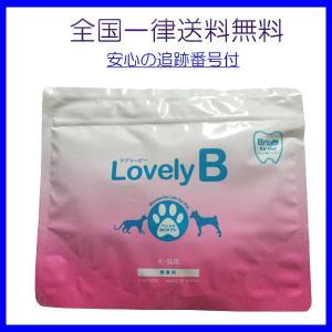 LovelyB ラブリービー ペット用ブリアン 0.5g×30包