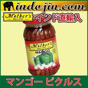 Mothers MangoPickle : マザーズ・マンゴー・ピクルス [300 g]