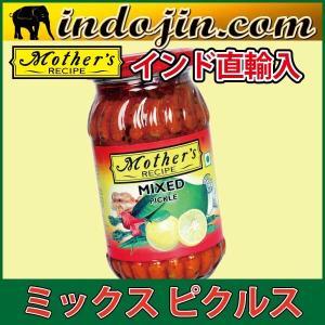 Mothers Mixed Pickle : マザーズ・ミックス・ピクルス [300 g]