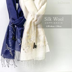 ストール シルクウール ビジュー刺繍ネイビー/ホワイト 結婚式 パーティー 誕生日 プレゼント|indream