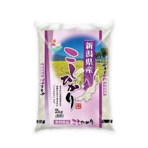 2年産 新潟県産コシヒカリ2kg送料無料(北海道・沖縄・九州の場合は別途料金がかかります)|inebourice
