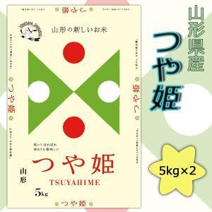 2年産 山形県産つや姫10kg(5kg×2)送料無料(北海道・沖縄・九州の場合は別途料金がかかります)|inebourice
