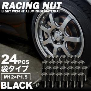 ■レーシングナット×24本 ■ブラック ■60度テーパー座ナット ■ボルト径・ピッチ・ナットニ面幅:...