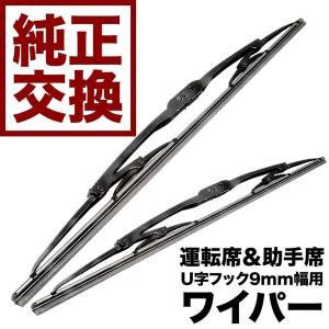 MG21S モコ 純正交換型 デザインワイパー ブレード 525mm×300mm 2本セット グラフ...