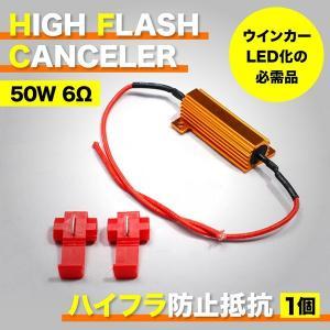 ■エレクトロタップを使用しウインカーの配線に接続するだけ ■放熱効果の高いアルミ製ヒートシンク採用 ...