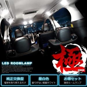 L375/385S タントカスタム [H19.12-H25.10] 純正球交換型 極LEDルームランプ 【5点セット】|inex-2