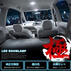T32 エクストレイル(サンルーフ無車) [H25.12-] 純正球交換型 極LEDルームランプ 【4点セット】|inex-2