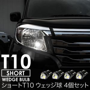 ■車種:CR-X デルソル ■型式:EG1/2 ■年式:H4.3-H10.12 ■備考:-  【確認...