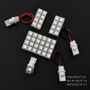 GP5/6 フィットハイブリッド ラゲッジ付(フィット3/FIT3) LEDルームランプ 45発 4点セット|inex|02