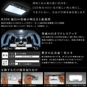 GP5/6 フィットハイブリッド ラゲッジ付(フィット3/FIT3) LEDルームランプ 45発 4点セット|inex|03